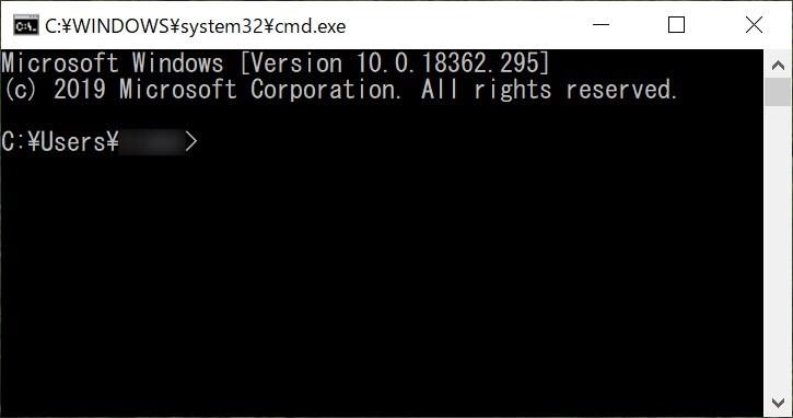 Windows「コマンドプロンプト」