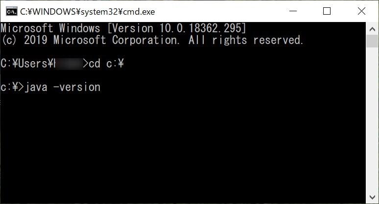 Windows 「コマンド・プロンプト」Javaバージョン確認
