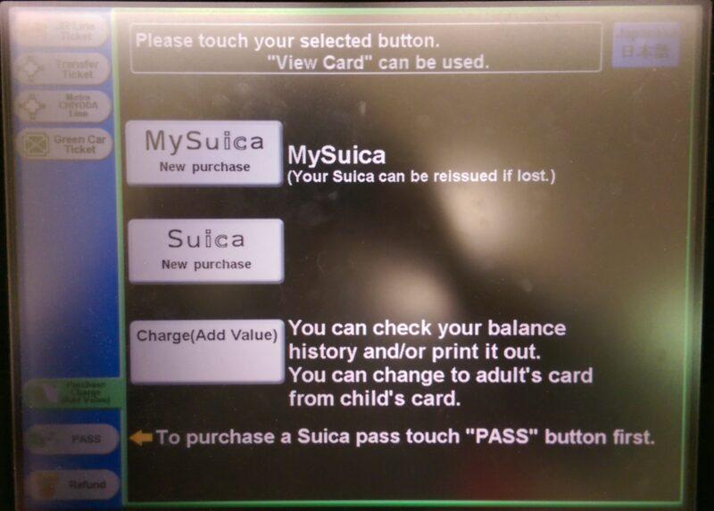 Vending Machine (Suica English Menu)