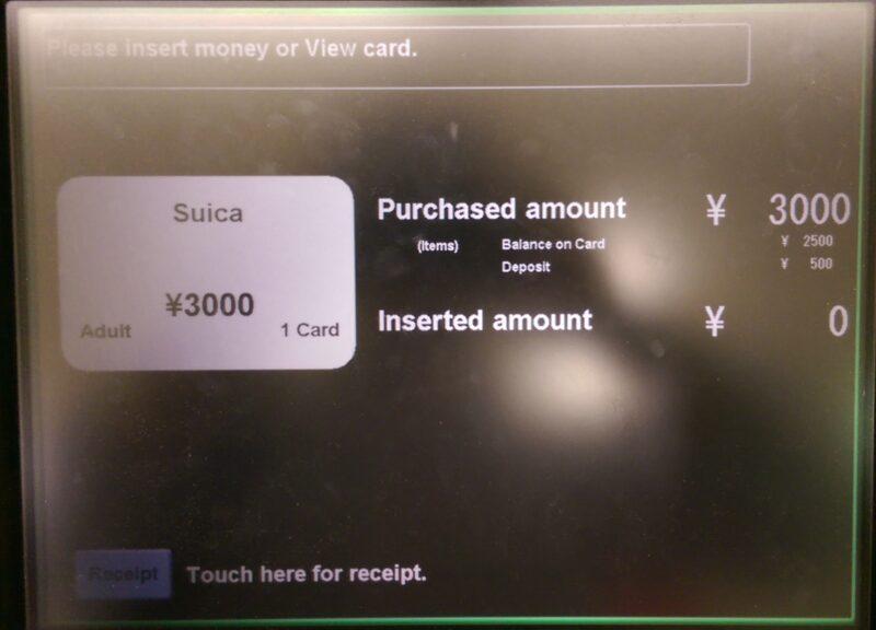 Vending Machine (Suica Payment Menu: JPY3000)