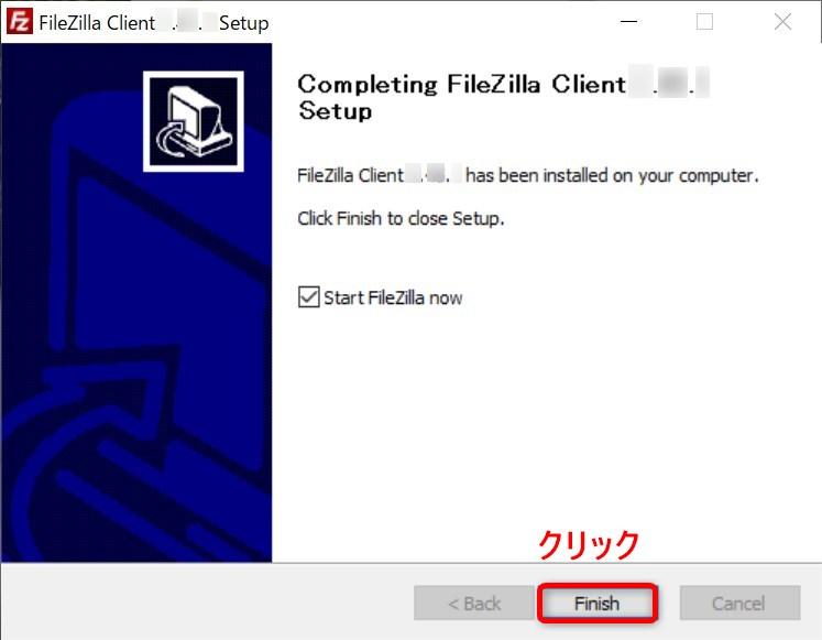 FileZilla Clientのインストール完了画面