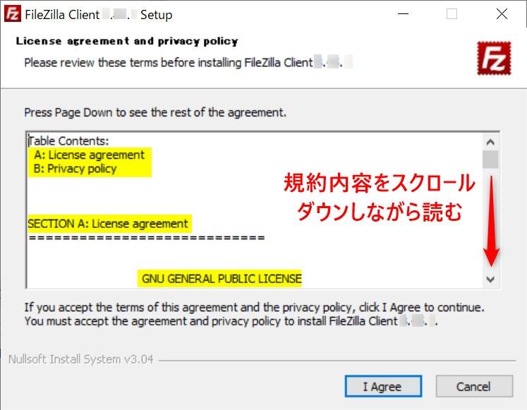 FileZilla Clientのセットアップ画面①