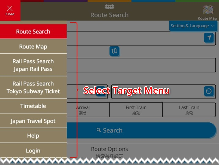 Jorudan Transit Planner (Menu Selection: Mobile View)