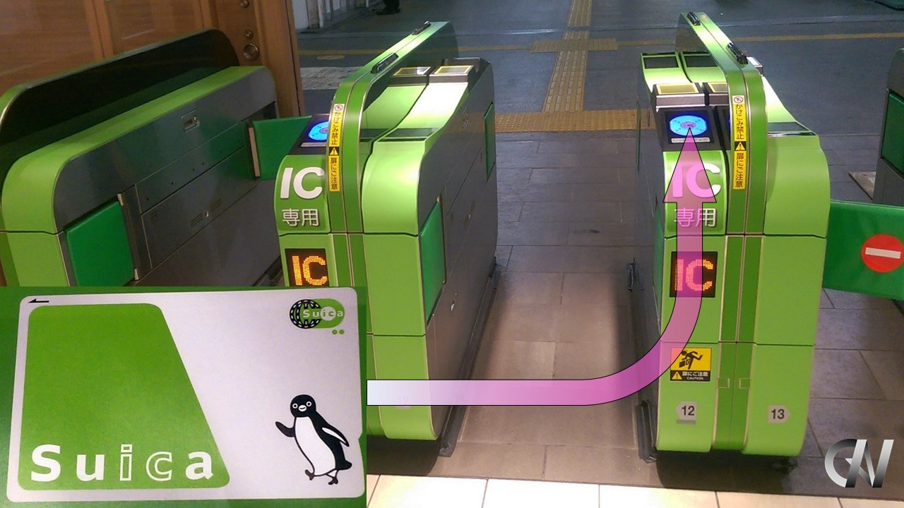 Touch & Go with Suica Smart IC Card