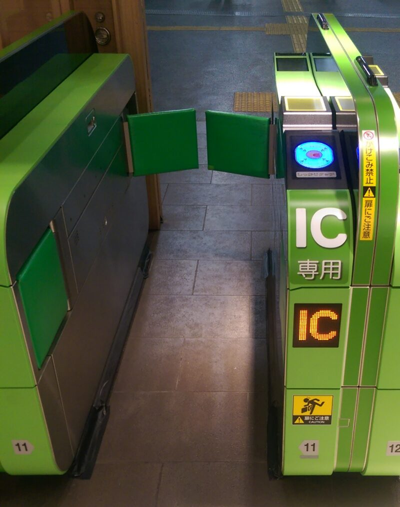 Touch Sensor Point of Ticketing Gate