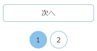 「改ページ」の例1