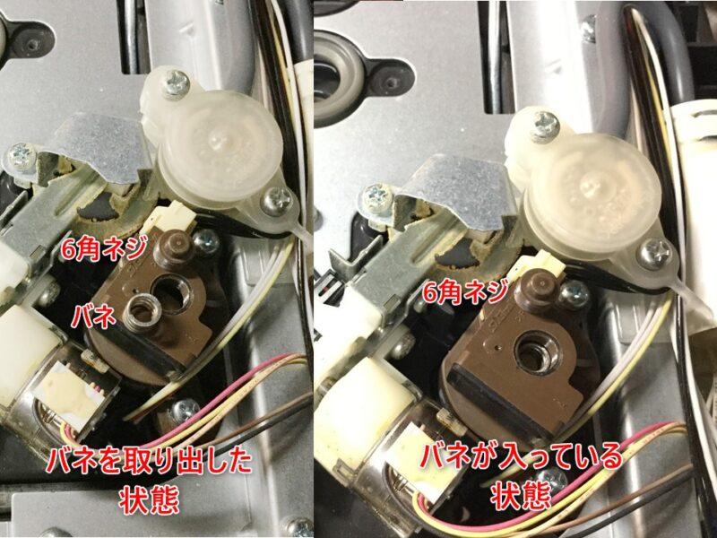 炊飯器の圧力センサー調整部