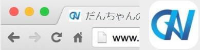 「だんちゃんの冒険」のファビコン例